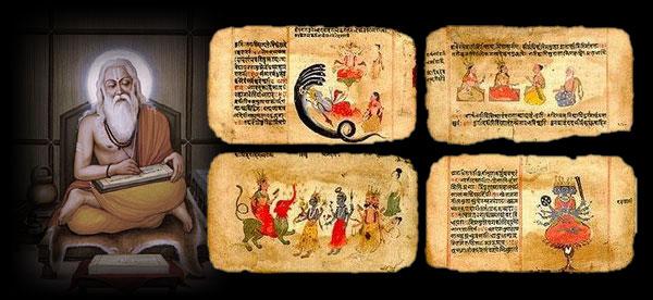 Libros Sagrados del Hinduismo - Universo Hindu